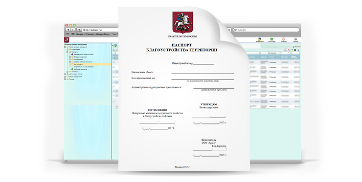 """Загрузка данных в систему АИС """"РЗН"""""""