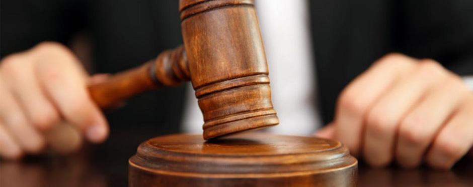 молоток судья